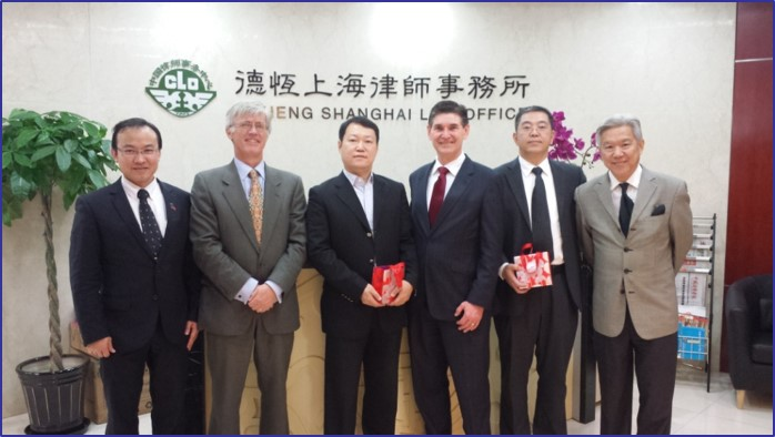 GCL Deheng Lawyers Shanghai Lewis Holdway