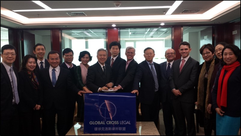 Official Opening of Global Cross Legal Shenzen